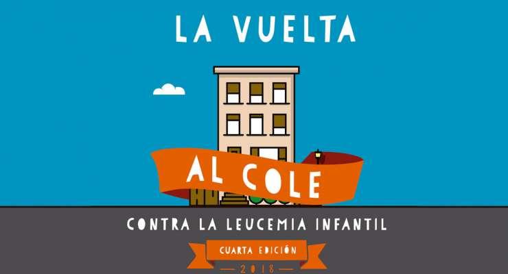 La Vuelta al Cole Edición 2018