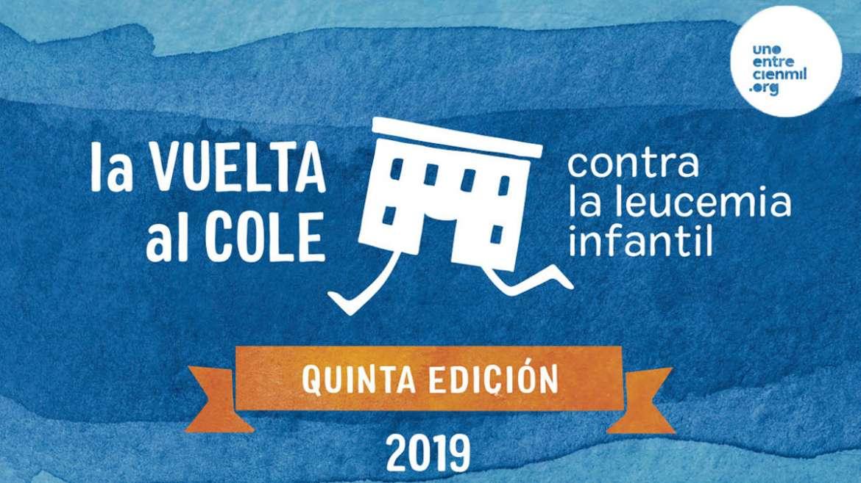 La Vuelta al Cole Edición 2019